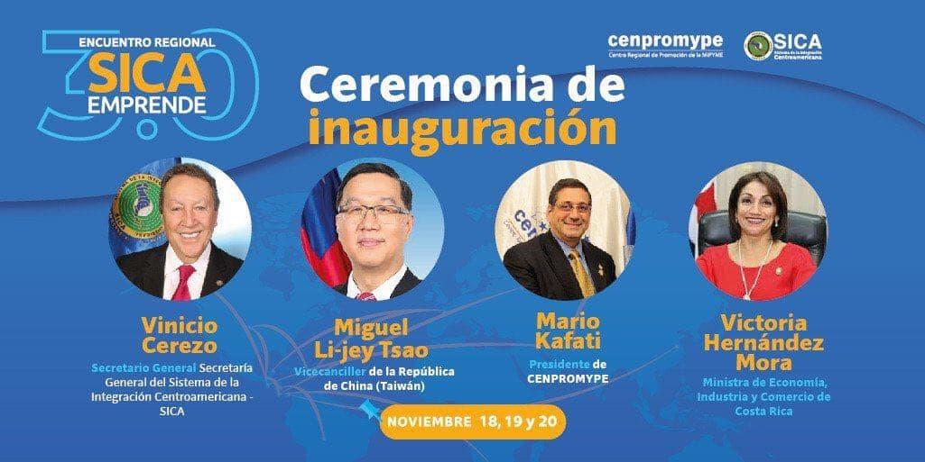 圖一:中美洲統合體秘書長席瑞索(Vinicio Cerezo)(左一)、外交部常務次長曹立傑(左二)、哥斯大黎加工商部長Victoria Hernández Mora(右一)、中美洲中小企業推廣中心主席卡法帝(Mario Kafati)(右二)應邀在第三屆中美洲統合體創新創業論壇開幕致詞。