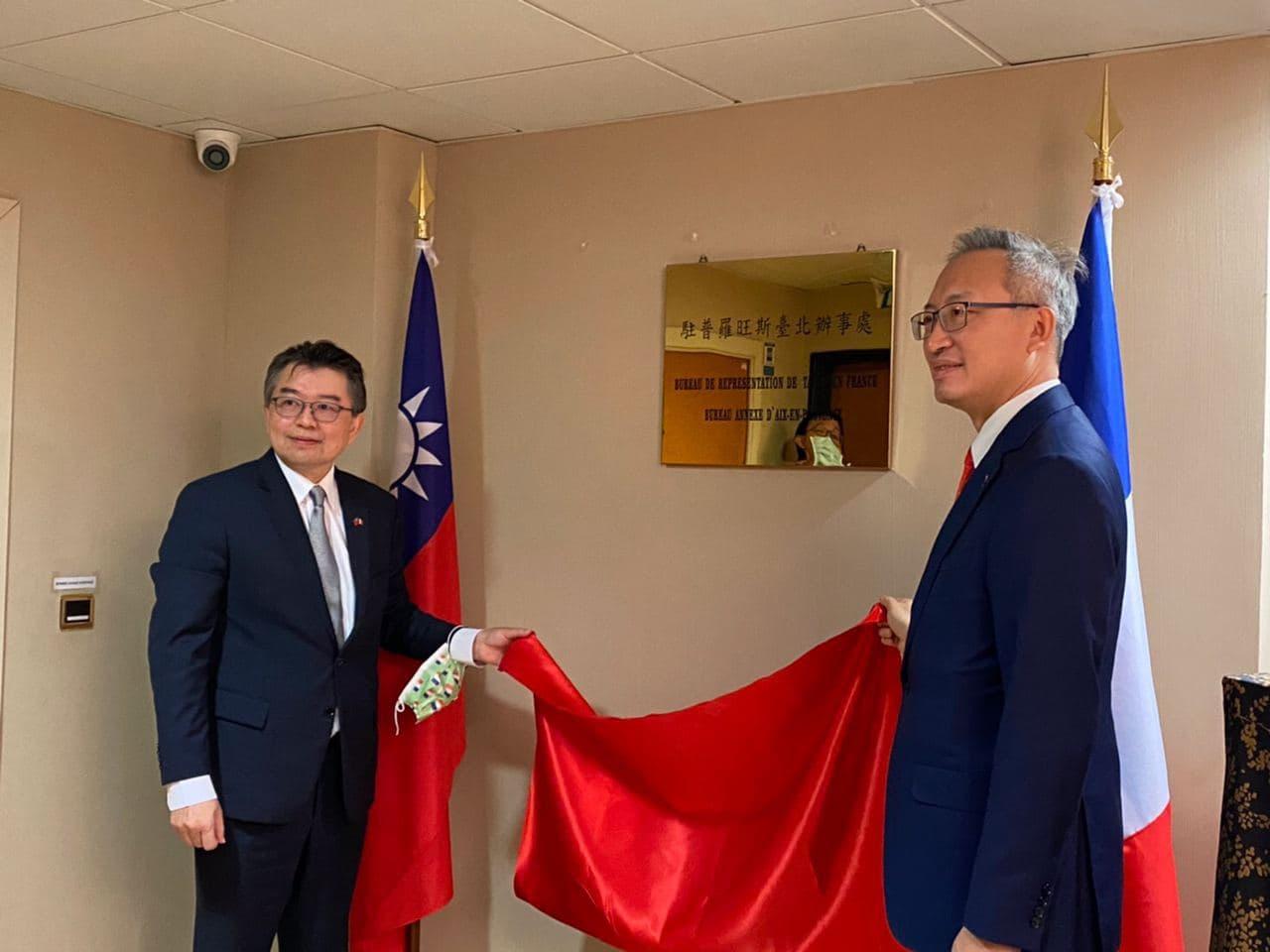 圖說一:駐法國代表吳志中(右)及駐普羅旺斯辦事處處長辛繼志(左)共同揭幕.jpg