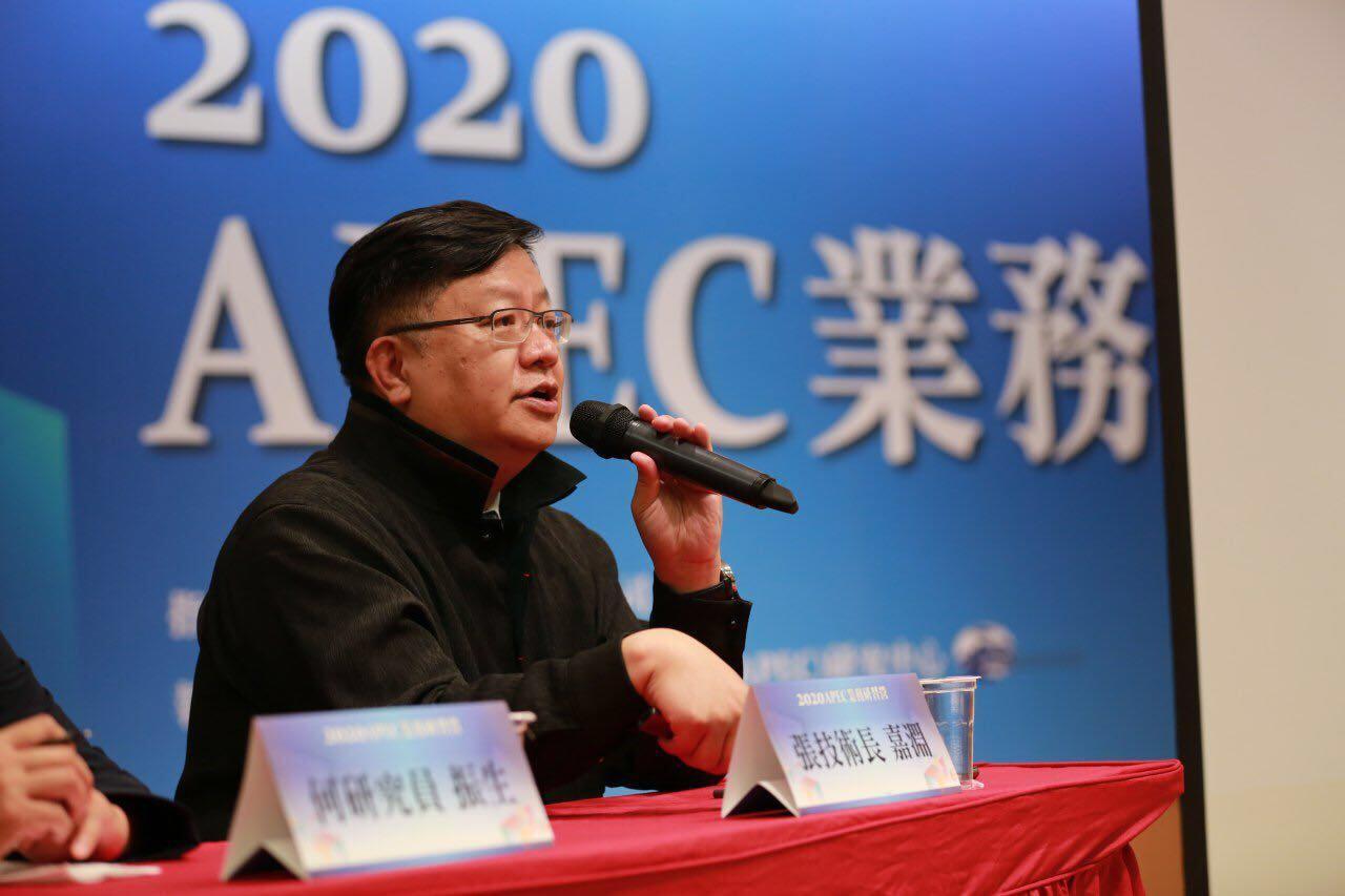 圖說二:我國APEC企業諮詢委員會(ABAC)代表廣達電腦技術長張嘉淵應邀出席2020年APEC業務研習營分享我國在後疫情時代的挑戰與機遇.jpg