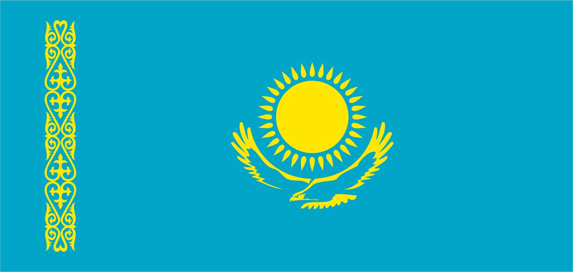 哈薩克國旗