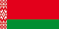 白俄羅斯國旗