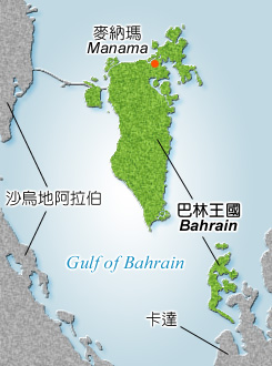 Kingdom of Bahrain Map