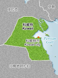 State of Kuwait Map