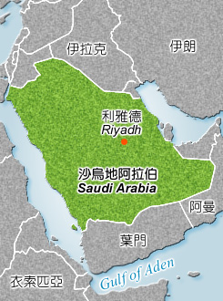 Kingdom of Saudi Arabia Map