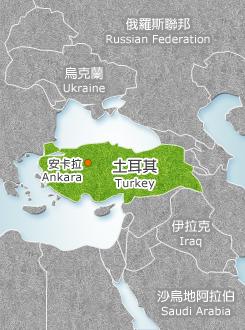 Republic of Turkey Map